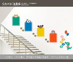 幼儿园楼梯照片墙