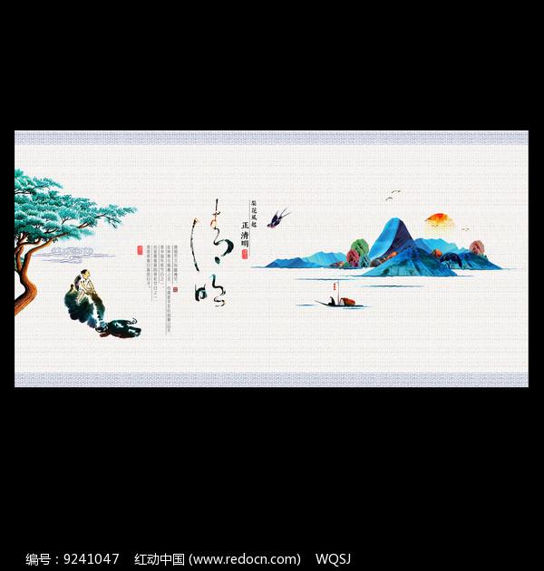 中国风意境清明节宣传海报图片