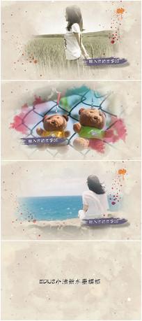 ED彩色水墨相册视频模板