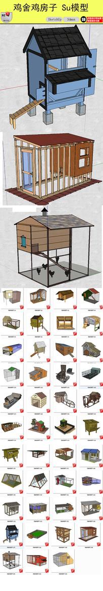 鸡屋鸡房子模型