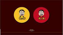 美食餐饮创意卡通形象logo