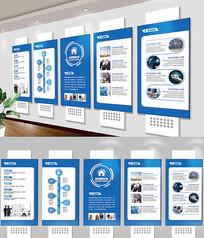 蓝色科技企业公司文化墙
