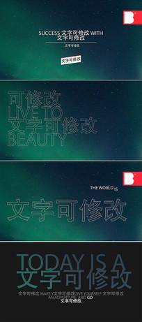 动感字幕标题排版ae模板