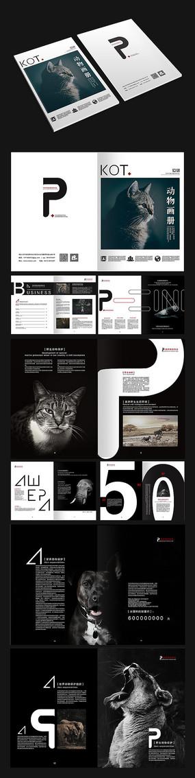 动物保护画册 AI