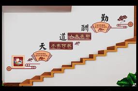 勤学校园楼道文化雕刻展板