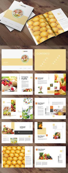 新鲜水果画册
