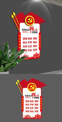 社会主义核心价值观走廊文化墙