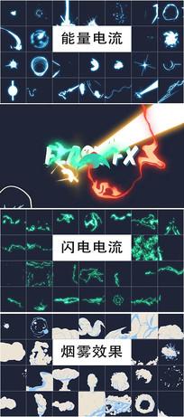 電流煙霧動畫視頻包模板
