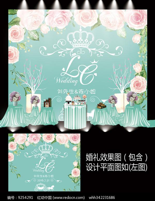 蒂芙尼粉色花卉婚礼甜品台图片