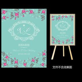 蒂芙尼小清新花卉婚礼水牌