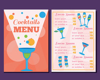 卡通创意饮品菜单