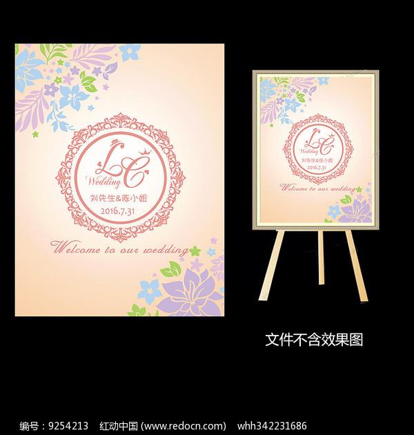 香槟金花卉婚礼迎宾水牌图片