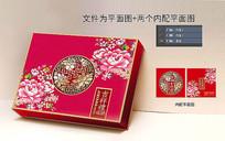 2018中秋月饼礼盒包装设计