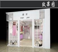 粉白色系服装店效果图