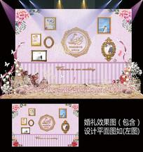 粉紫色婚礼照片墙设计