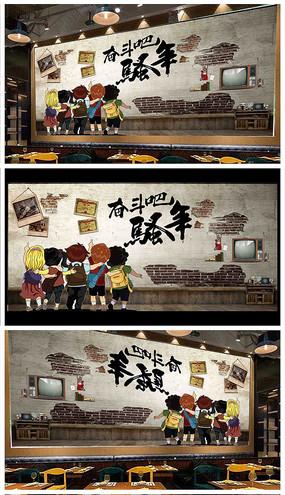 复古怀旧致青春酒吧餐饮背景墙