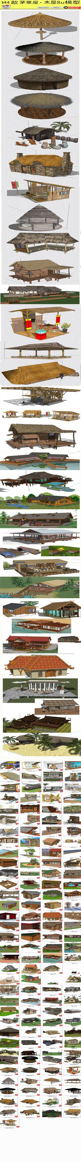 木房子图片