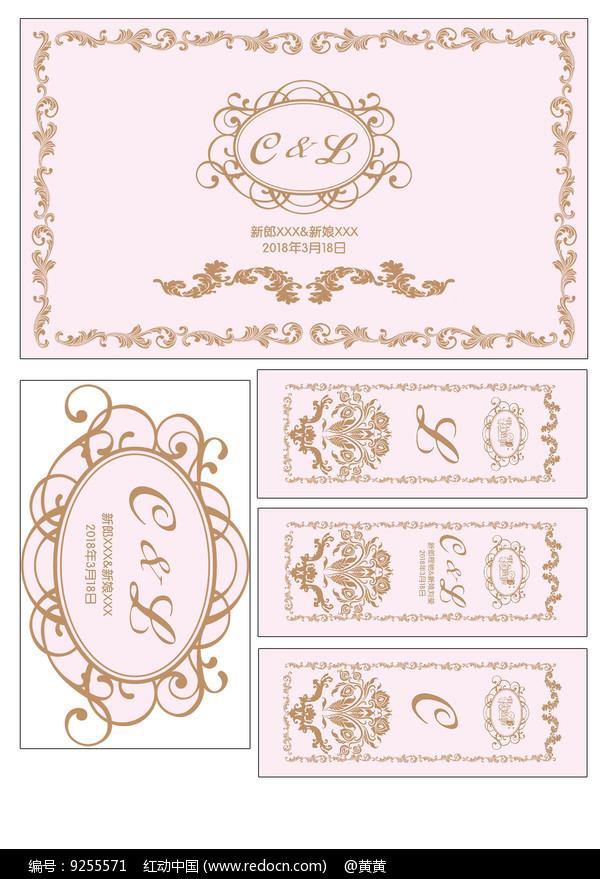 欧式浪漫婚礼背景板图片