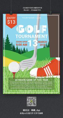 创意高尔夫体育宣传海报