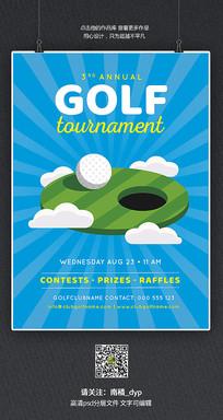 大气高尔夫宣传海报