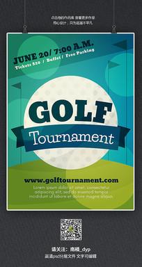 简约创意高尔夫宣传海报