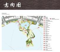 生态岛屿公园平面图
