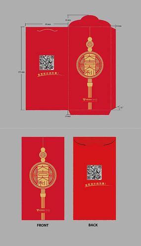 大吉大利红包袋设计