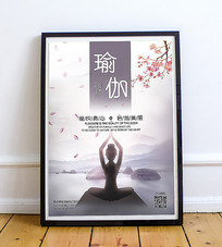 淡色瑜伽剪影英文海报