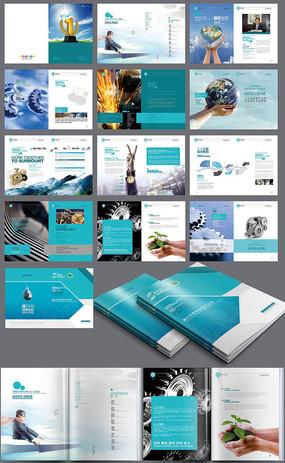 大气机械设备画册板式设计