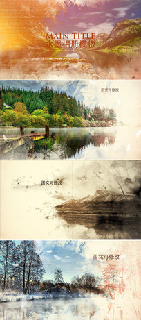 怀旧水墨中国风图文展示模板