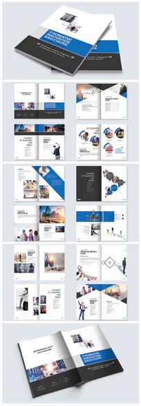 时尚企业画册设计
