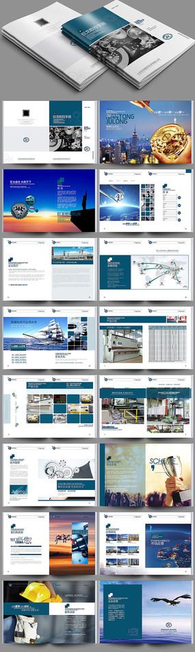 大气机械设备画册设计