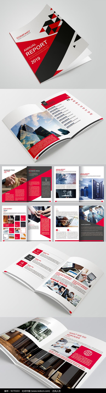 大气企业画册设计模板图片