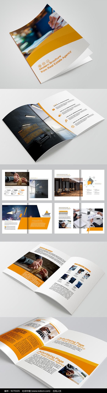 集团企业画册设计模板图片