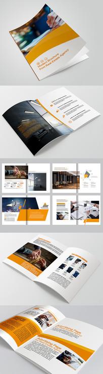 集团企业画册设计模板