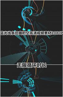 蓝色几何线条未来时空穿梭视频