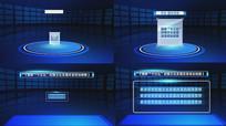 蓝色整屏字幕AE模板
