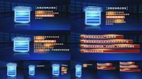 蓝色质感字幕AE模板