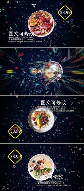 美食展示菜单菜谱广告视频模板  aep
