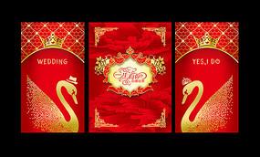 欧式红金色婚礼背景板