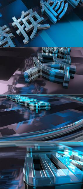 三维玻璃质感l标志ae模板