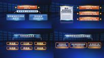 央视整屏字幕AE模板