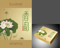 中国风荷花月饼盒包装设计