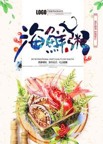 清新美食海鲜粥创意海报设计