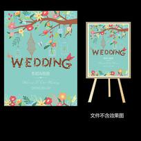 蒂芙尼卡通树木婚礼水牌
