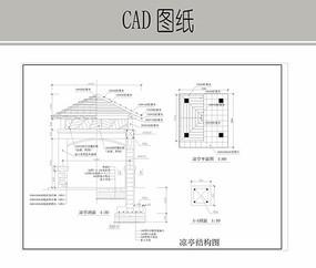 防腐木构架凉亭