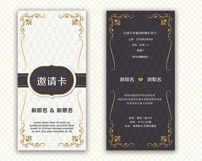高档婚礼邀请卡