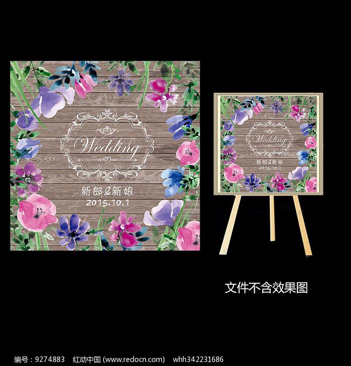 木板底纹花卉婚礼迎宾牌图片