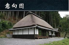 日式古建筑
