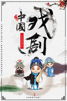 中国风中国戏剧海报设计